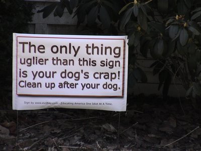 Dog crap lawn sign